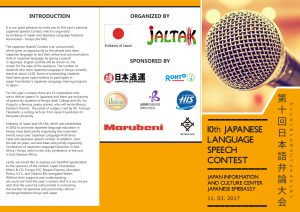 JAPANESE-SPEECH-CONTEST-FLIER-2018-2.0_01